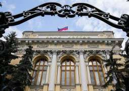 Russia's International Reserves Up 0.8% to $589.8Bln From October 16 to 23 - Central Bank