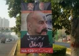 Ayaz Sadiq displayed as Indian wing commander Abhinandhan in Lahore