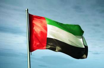 UAE secures 24.8 per cent of Japan's crude oil needs in August