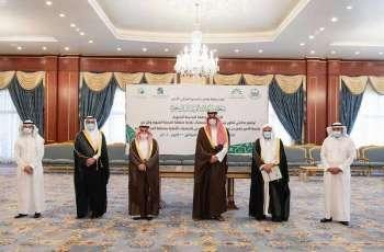 سمو نائب أمير منطقة المدينة المنورة يشهد توقيع اتفاقية بين مركز دعم الجمعيات بالإمارة وجامعة مقرن والمجلس الفرعي للجمعيات