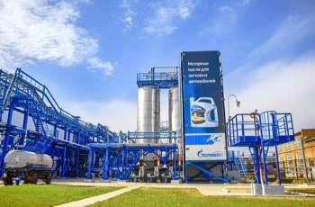 Russia's Daily Gas Supplies to China Exceeded Contract Volumes First Time Ever - Gazprom