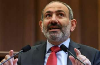 Armenia's Pashinyan Holds Security Council Meeting on Situation in Nagorno-Karabakh