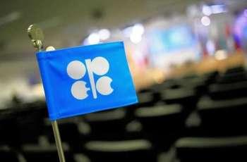OPEC daily basket price stood at $41.38 a barrel Monday