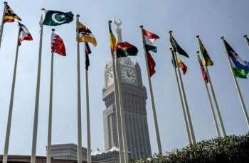OIC General Secretariat Participates in the UN Asia-Pacific Regional ForumonHate Speech,Social Media, and Minorities