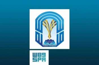 جامعة طيبة تعقد ورشة