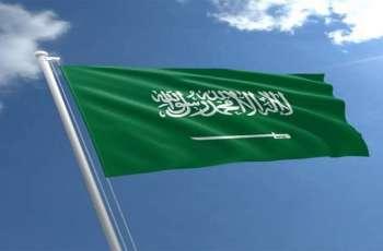 وفاة الأمیر السعودي نواف بن سعد بن سعود