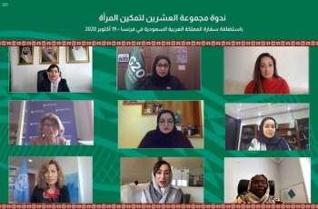 ندوة سعودية – فرنسية تناقش