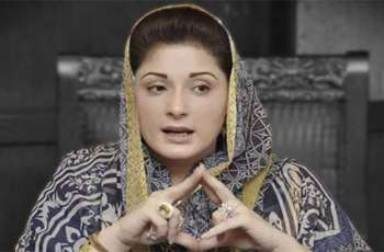 Essential commodities go out of reach of common man, says Maryam Nawaz