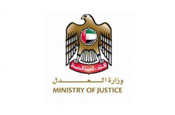 Ministry of Justice calls upon law firms to take action to combat money laundering