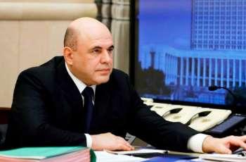 Russian Government Allocates $160.5Bln Into Measures to Optimize Economy - Prime Minister