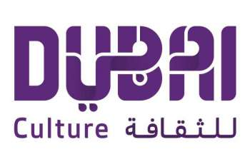 Dubai Culture strengthens readiness to participate in Dubai Government Excellence Programme