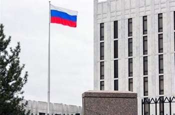 Moscow Rejects US Accusations of Cyberattacks - Foreign Ministry