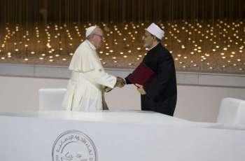 """الأمين العام لـ """"الأخوة الإنسانية"""": الإمام والبابا قدما مفهوما متجددا للأخوة الإنسانية"""
