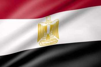 مصر ترحب بإجراءات رفع اسم السودان من القائمة الأمريكية للدول الراعية للإرهاب