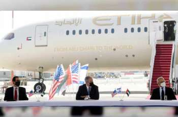 وفد دولة الإمارات في إسرائيل يوقع اتفاقيات لتعزيز التعاون من ضمنها الإعفاء المتبادل من تأشيرات الدخول المسبقة