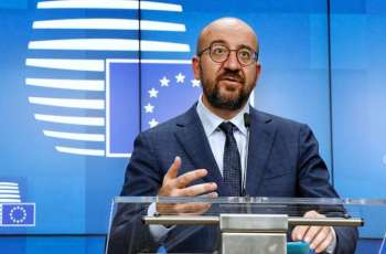 Leaders of EU Financial Institutions Hold Talks Over Recovery Fund - Council President