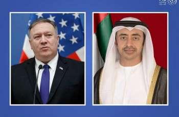 عبدالله بن زايد وبومبيو يطلقان الحوار الاستراتيجي الإماراتي - الأمريكي