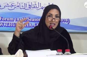 تعیین آمال یحیي المعلمي کسفیرة سعودیة لدي النرویج