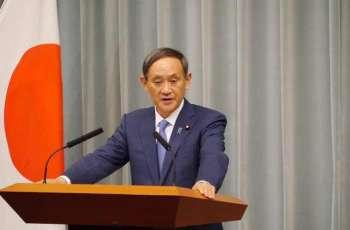 Prime Minister Suga Praises Japan-ASEAN Cooperation During Trip to Indonesia