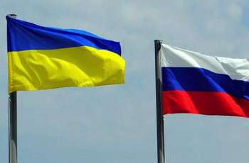 Russia, Ukraine Representatives Hold 1st Talks on Trade Cooperation in Moscow Since 2014