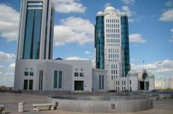 Nomination of Candidates for Kazakh Lower House to Begin on November 10 - Authorities