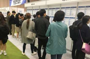 Young Employees in South Korea Among Worst Affected by COVID-19 Pandemic - Reports