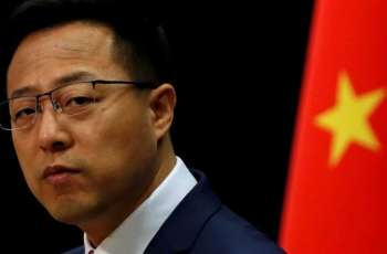 China Considers US' Portrayal of Beijing as Its Rival 'Strategic Miscalculation'