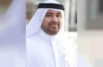Abu Dhabi Statistics Centre hosts Virtual SCAD Partners Forum