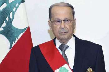 UPDATE - Parliamentary Talks to Choose New Prime Minister Start in Lebanon - Aoun's Office
