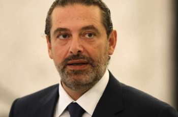 Lebanese Prime Minister Nominee Hariri Says New Gov't to Consider France's Reform Ideas