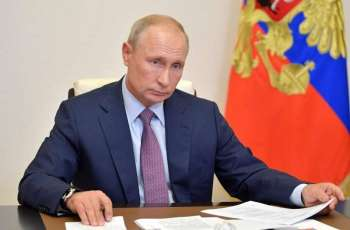Russia Hopes Us to Agree to Global Cybersecurity Discussion After Election - Putin