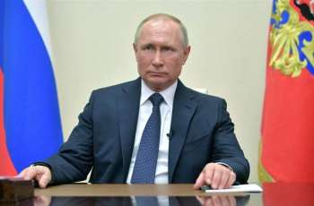 Healthcare Accessibility Turns Out Far More Important Than Its Level Amid Pandemic - Putin