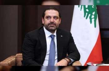 تكليف سعد الحريري بتشكيل الحكومة اللبنانية