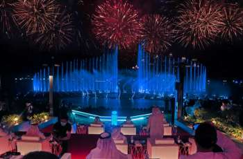 Dubai's Palm Fountain takes Guinness World Records title for world's largest fountain