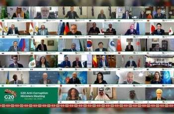 وزراء مكافحة الفساد في دول مجموعة العشرين يختتمون اجتماعهم بالترحيب بمبادرة الرياض