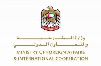 الإمارات تدين بشدة التفجير الإرهابي في كابول