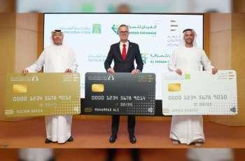 """"""" دبي التجاري """" و"""" الفردان للصرافة """" يتعاونان لإصدار و تعبئة بطاقات الدرهم الإلكتروني الجديدة"""