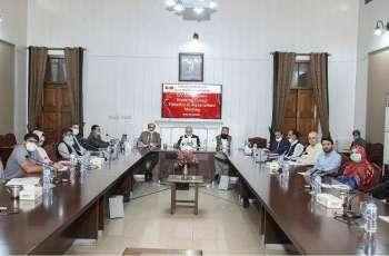 UVAS holds meeting of fish industry stakeholders