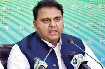 There will electric buses on Motorway within next four months, says Fawad Chaudhary
