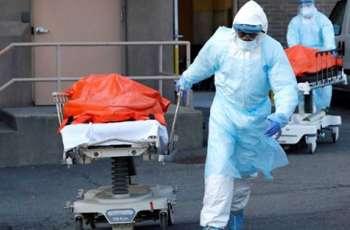 US reports 63,195 new cases of coronavirus, 380 deaths
