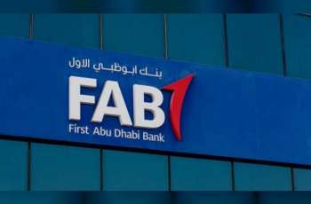 FAB reports AE7.3 bn in net profit for first nine months of 2020