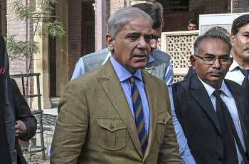 Good news for Shehbaz Sharif as top court rejects NAB's plea for placement ofhis name on ECL