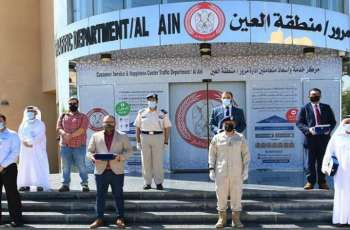 شرطة أبوظبي تكرم المراكز التجارية بالعين