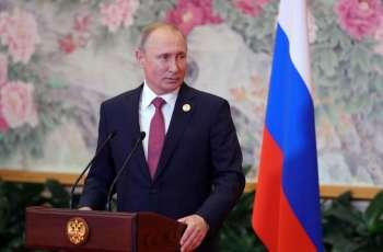 Putin Not Planning to Meet With President of Abkhazia in Near Future - Kremlin