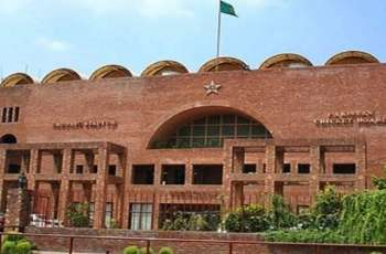 Pakistan confirms South Africa tour in April 2021