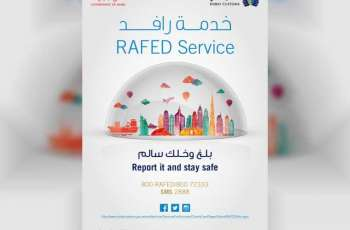 Dubai Customs received 516 reports on customs violations through Rafed in 9 months