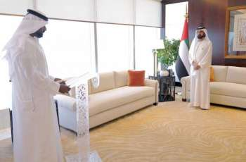 Head of Financial Audit Authority sworn in before Mohammed bin Rashid