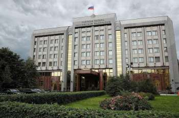 Russia's Accounts Chamber Presents 'Shock Scenario' of 2020-2023 National Economy Dynamics