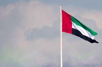 """الإمارات تؤكد أن """"الاتفاق الإبراهيمي"""" يمهد لكسر الجمود في عملية السلام بالشرق الأوسط"""