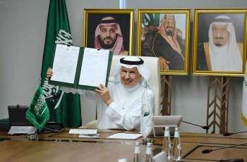 مركز الملك سلمان للإغاثة يوقع اتفاقية مشتركة مع صندوق الأمم المتحدة للسكان لصالح المرأة باليمن